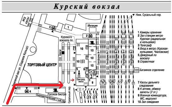яндекс карты курский вокзал